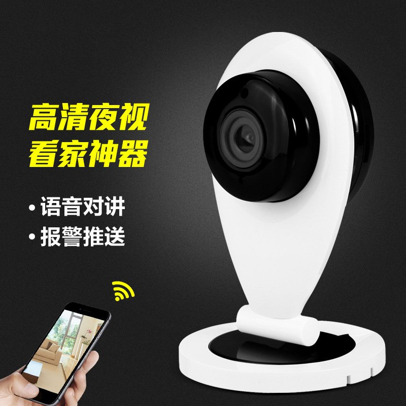 Wireless WiFi camera network HD 720P network camera camera IP card machine monitoring wireless wifi