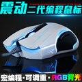 USB 4000 DPI 8D Gaming Profissional Rato Jogo Com Fio Do Mouse RGB Backlit Rússia Brasil