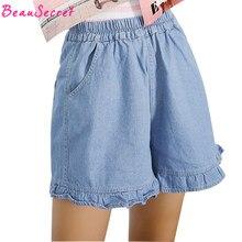 cbed764494d70 Popular Womens Boyfriend Shorts-Buy Cheap Womens Boyfriend Shorts ...