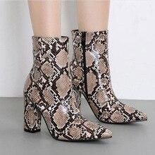 ea429cf5 Botas de tacón alto con estampado de serpiente MONMOIRA botas de tobillo  con estampado de animales