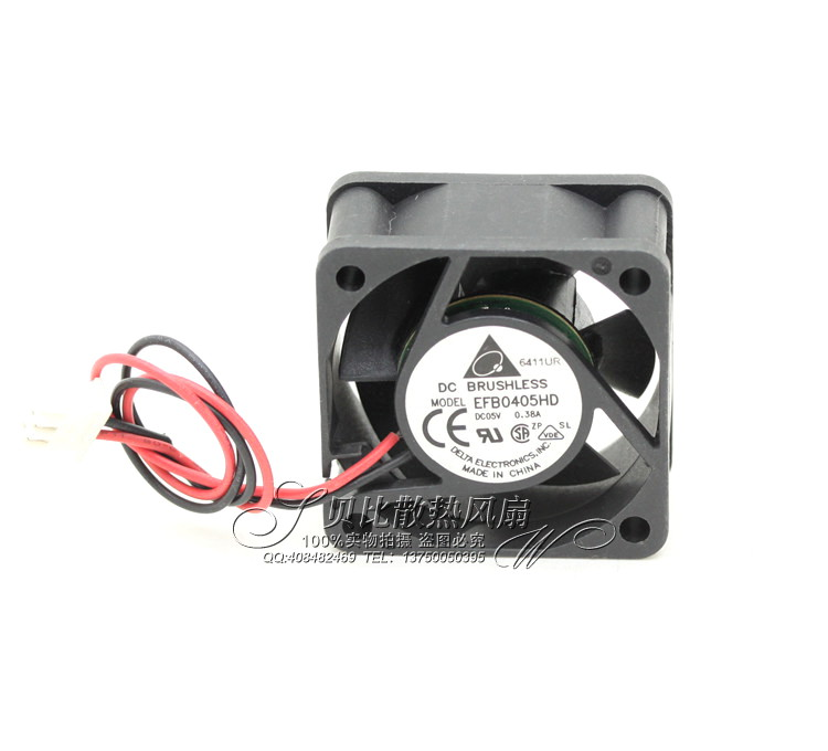 Free Shipping Delta EFB0405HD 4cm 40mm 4020 DC 5V 0.38A cooler computer cpu server inverter cooling fans axial