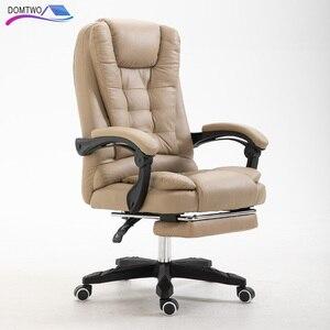 Image 2 - WCG מחשב כיסא ריהוט כיסא לשחק משלוח חינם