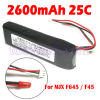 MJX F45 F645 F 45 Rc Helicopter Spare Parts 7 4V 2600mAh 25C Super High Capacity