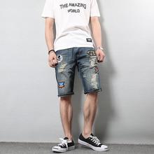 Summer Fashion Men's Short Jeans Blue Color Patch Design Destroyed Ripped Jeans For Men Denim Shorts Hip Hop Jeans Shorts hombre rose embroidered destroyed denim dungaree shorts