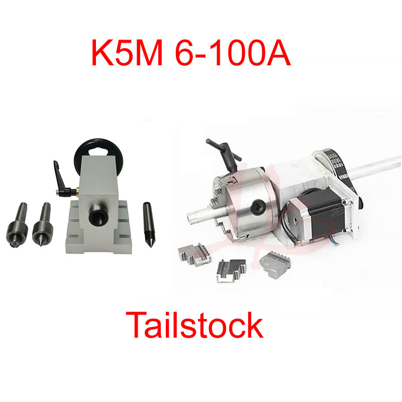 hollow shaft 4th Rotary axis K5M 6 100 100mm 3 jaw chuck with cnc rotary axis tailstock activity tailstock for cnc machine