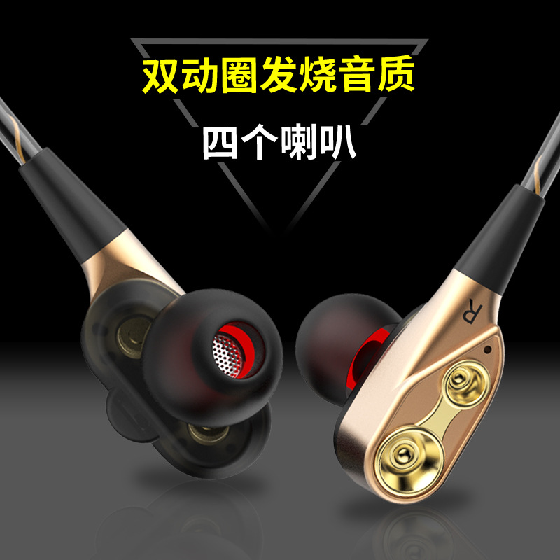 Free Shipping The double action loop running game music earphone has a fever HIFI headset.
