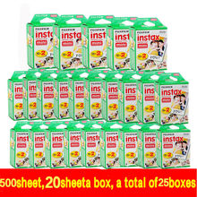 free shipping 500 pcs Fujifilm Instax Mini 8 film (20X25 sheets) for Camera Instant mini 8 7s 25 50s Photo Paper with retail box