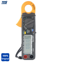 Wholesale prices CM-02 Portable Current Voltage Resistance Frequency Automotive Clamp Meter