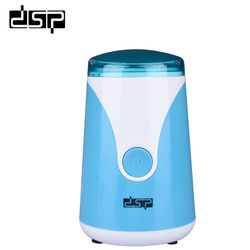 DSP Home Fast and Effective Grinding Electric Coffee Bean Grinder Bean Grinder 220-240V 200W