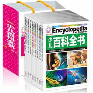 Image 3 - Crianças estudantes livro Enciclopédia Dinossauro livros de ciência popular Chinês Pinyin livro de leitura para crianças idade 6 12, conjunto de 8