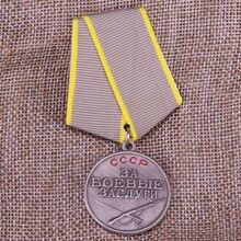 Советская военная награда медаль Второй мировой войны СССР Боевая заслуга булавка CCCP meritorious служебные металлические значки