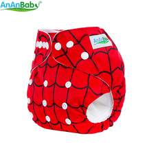 Ananbaby Cloth Diaper Baby Waterproof Reusable Diapers Infant Nappy Cover Couches Lavables Adjustable Cotton 1 Si