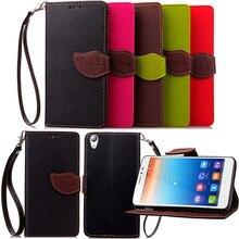 Elegant Leaf Design PU leather Wallet Case For Lenovo S850 case Wallet Card Holder stand Flip Mobile Phone Bags cover