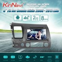 KiriNavi Восьмиядерный 4G ПУСТЬ android 7 автомобильный мультимидийный Авторадио для honda civic автомобильный аудио dvd 2006 2011 gps Поддержка 4 K видео 4G