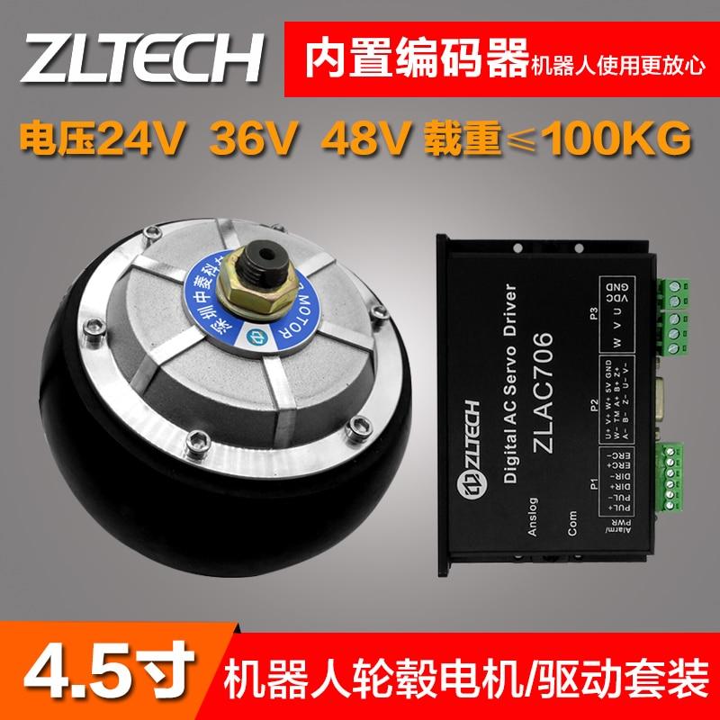 все цены на 4.5 inch Robot Hub Servo Motor Driver Set AGV Car Load Motor Set 24v онлайн