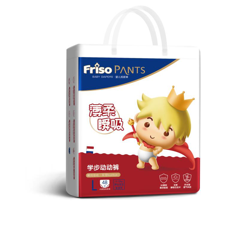 Friso Training Diaper Pants  Pull up Pants  Picture Prince  Professional Instant Absorption Size in L 48 Pcs for 9-13 kg Baby