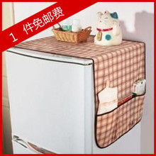 Multi purpose refrigerator dust cover storage bag universal cover towel refrigerator cover cloth dust cover купить недорого в Москве