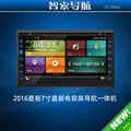 Hot : tela de toque capacitivo Universal mais novo 7 polegada Chisso puro WINCE duplo din DVD quad core GPS carro de navegação Universal