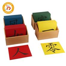 Baby Toy Montessori Material Language Teaching Aids Chinese Sandpaper Learn Early Education Children