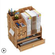 купить Folder storage box office desk shelf office supplies desk storage box drawer multi-storey wooden document holder дешево