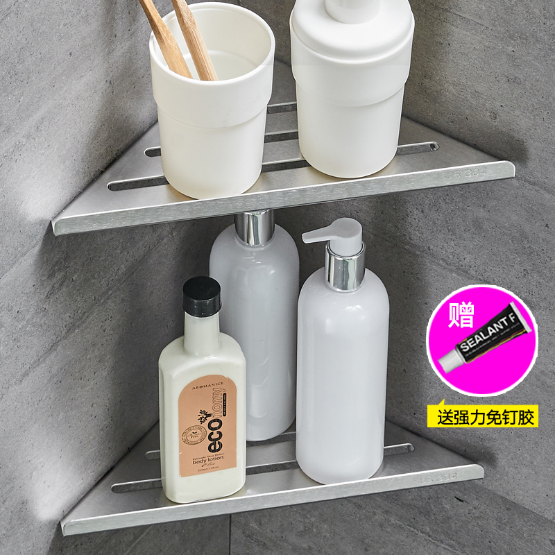 Silver bathroom corner shelf Stainless steel wall bathroom shelf soap shampoo bathroom accessories shelves