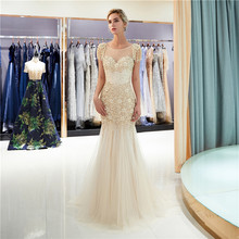 H&S BRIDAL Tulle prom dress with flowers Gold party dress