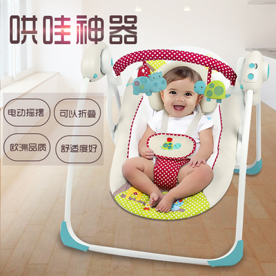 Strollers Accessories Reasonable Yaobei Shake Electric Rocking Chair Special Wash Pad Protect Seat Cover Rocking Chair Cushion