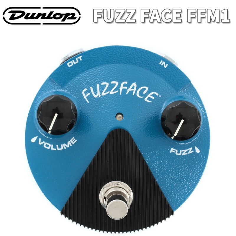 Dunlop FFM1 SILICON FUZZ FACE MINI Pedal недорого