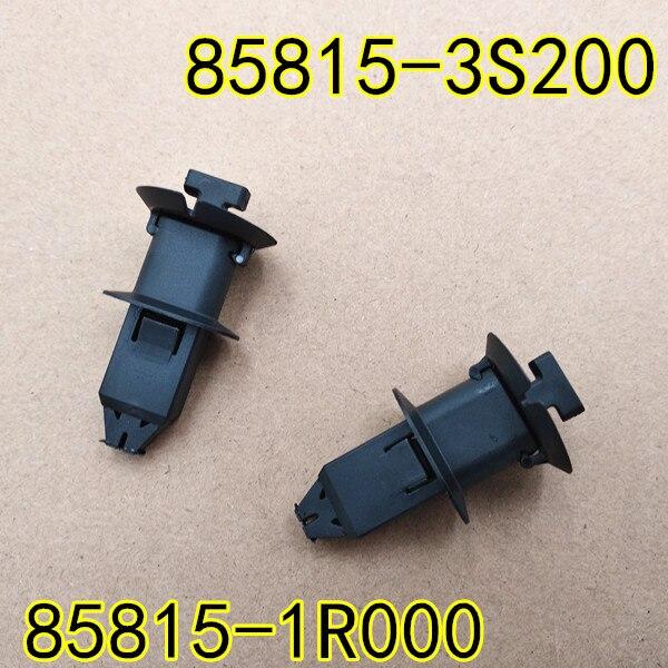 Left Front Genuine Hyundai 85810-2E000-E3 Pillar Trim Assembly