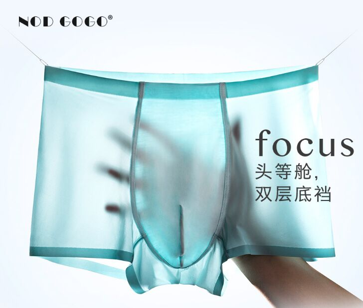 Boxers Shorts One-Piece Underwears Silky Crotch Male Sexy Men's New Fashion Sale To No