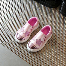 2017 new fashion children's sports shoes girls lovely stars casual shoes flat shoes