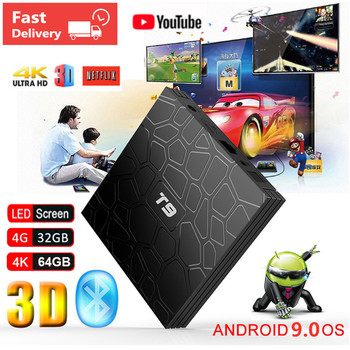 2019 T9 ТВ коробка RK3328 Android 9,0 4 ГБ, 32 ГБ, 64 ГБ смарт-top BOX 2,4 г/5G WI-FI 4 K HD USB 3,0 BT4.1 H.265 Media Player IPTV приставка