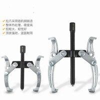 Высокое качество ручной инструмент для установки двухкоготь Раммер удаления подшипника выдвижной Съемник