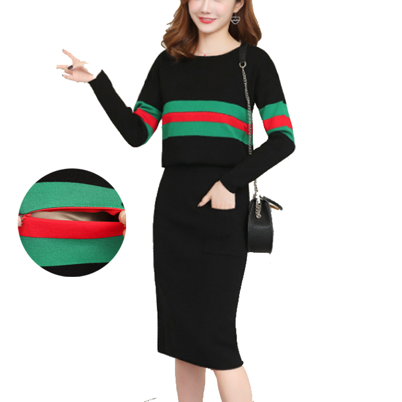 Maternity Nursing Knitted Pullover Sweater Top +Skirt Striped Casual Autumn Pregnancy Elegant Breast Feeding Clothing Set Black casual women s striped wrap maxi skirt