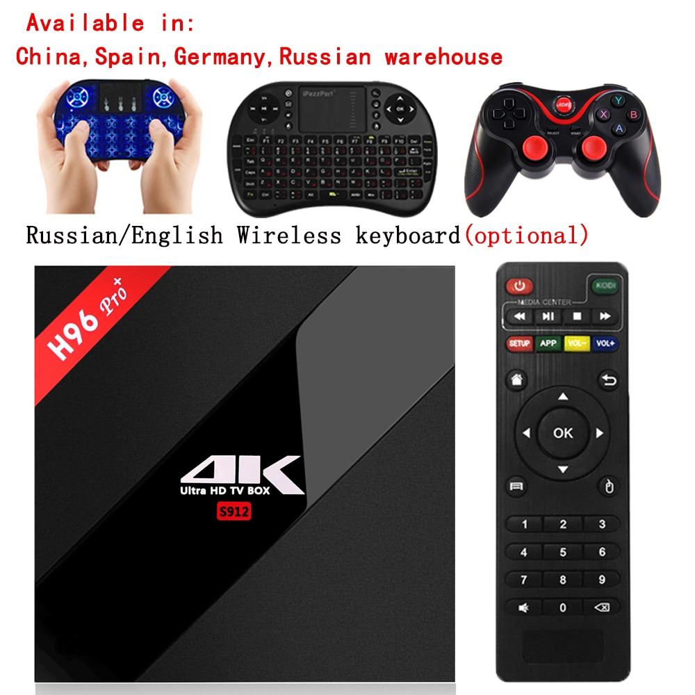 2G 3G/32G 16 GB S912 H96 Pro Plus Amlogic Android 7.1 Smart TV caixa Octa Core 2.4 GHz/5.0 GHz WiFi BT H96 Pro + Media player TV caixa