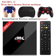 2G 3G/32G 16 GB H96 Pro Plus Amlogic S912 Android 7.1 Smart TV Box Octa-core 2,4 GHz/5,0 GHz WiFi BT H96 Pro + Media player TV Box