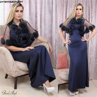 Dubai Abaya Dark Navy Blue Long Prom Dresses with Jacket Illusion Jewel Neckline Cheap Evening Dresses From China
