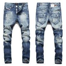 Новинка, горячая распродажа, модные мужские джинсы, бренд Balplein, прямые, рваные джинсы, итальянский дизайнер огорчен, джинсовые джинсы Homme! A982