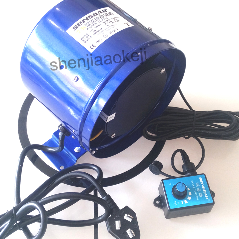 electric fan SE-A150 Exhaust Blower Six inch powerful Frequency Exhaust Fan inverter fan 5000RPM 30w 1pc