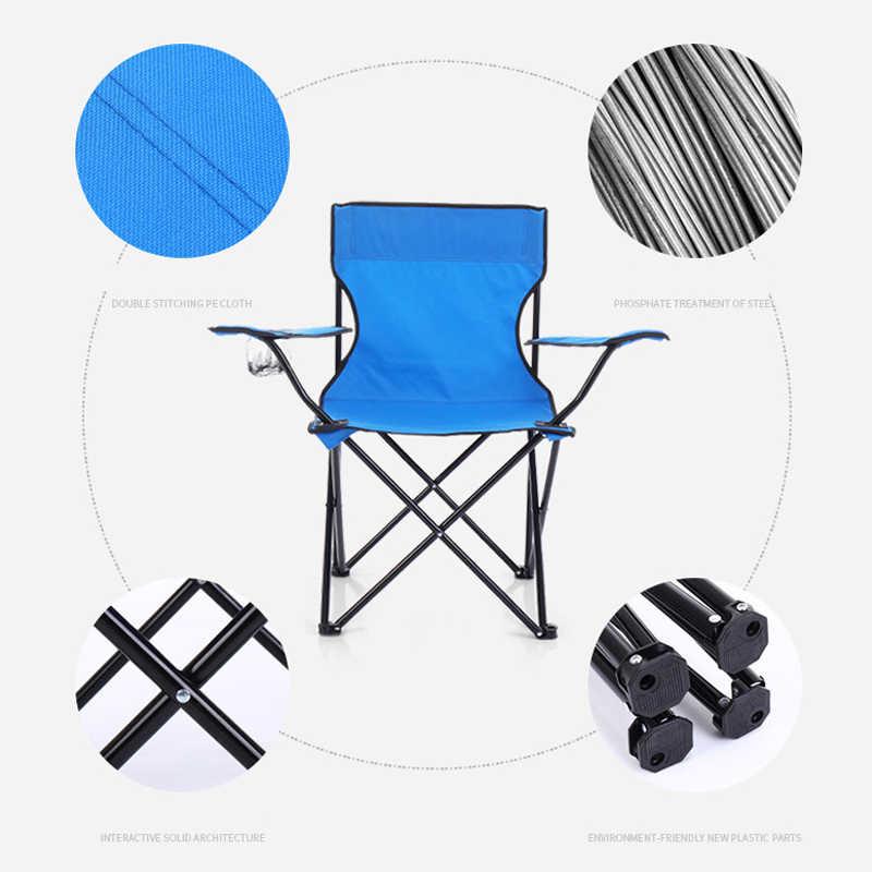 Волшебный Юнион открытый стул легкий складой стул отдыха кемпинга барбекю стул для рыбалки многофункциональная уличная мебель