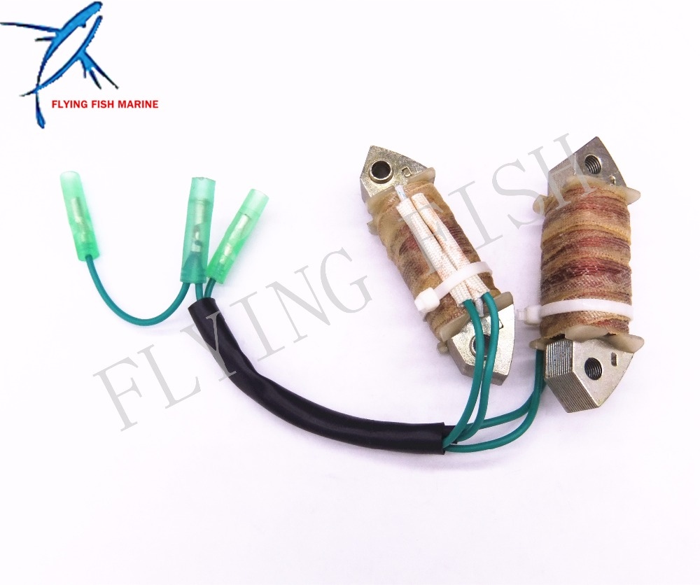 66M 85533 00 66M 85533 10 Charge Lighting Coil for Yamaha 9 9HP 15HP T9 9