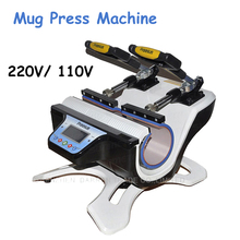 110V 220V Mug Heat Press Machine Mini Double Station Mug Press Machine Mug Sublimation Transfer Machine