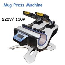 Mini Double-Station Mug Press Machine Mug Heat Press Machine Mug Sublimation Transfer Machine ST-210