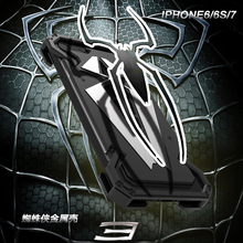 R-just Phone Case New Design Metal Aluminum LuxuryTough Armor THOR for  iPhone 6 6s 7 Mobile Phone  Housing Cover Free Shipping