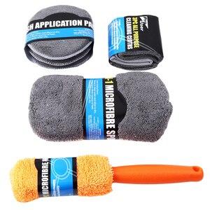 5 pcs/set Car Wash Supplies Sp