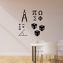Math Symbol Wall Stickers Mural For School Classroom Mathematics Science Vinyl Decal Home Decor Art Poster J020