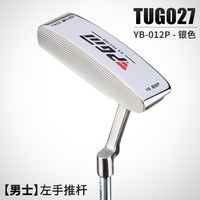 PGM Golf Clubs Mens Golf Left Hand Putter 950 Steel Shaft Stainless Steel Putter Head Anti skid Groove Design Beautifully Carved