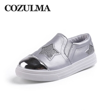 COZULMA Kids Shoes 2018 New Baby Children Boys Girls Star Sneakers Toddler Pu Leather Child For