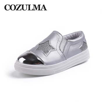 COZULMA Kids Shoes 2018 New Baby Children Shoes Boys Girls Star Sneakers Toddler Pu Leather Child Sneakers For Boys Girls