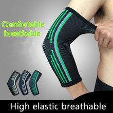 Manga para apoio do cotovelo, apoio para o cotovelo, basquete, badminton, vôlei e cotoveleira, respirável, 1 peça, protetor de braço